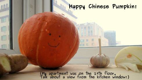 A photo of the pumpkin I got in Dalian