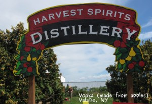 Photo of local distillery