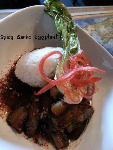 Photo of Spicy Eggplant at Silk Road