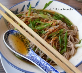 Photo of Hot Soba Noodle